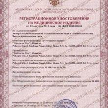 certificate7